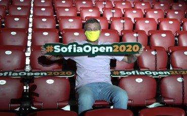 Какво трябва да знаят и спазват феновете на Sofia Open 2020