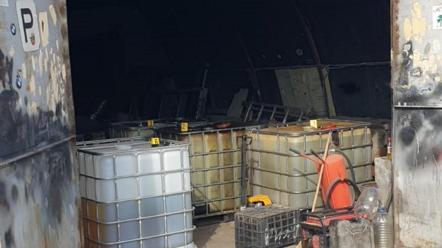 Спецакция: Разкриха незаконна бензиностанция в Дупница