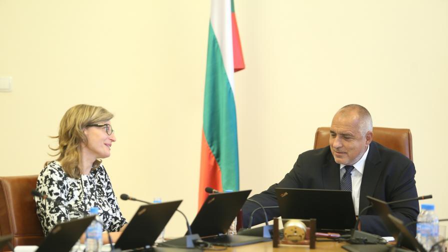 Борисов и Захариева отправиха поздрави към новия сръбски кабинет
