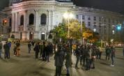 Протестът в София: Блокират възлови кръстовища