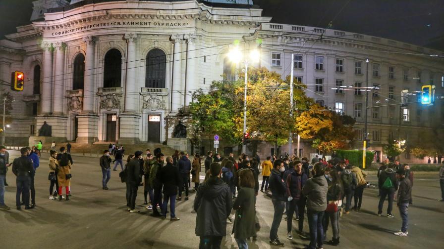 113-та вечер на протест в София