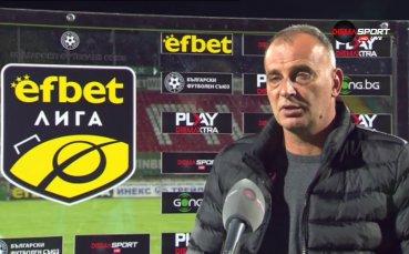 Тони Здравков: Доволен съм, но само до 5:0