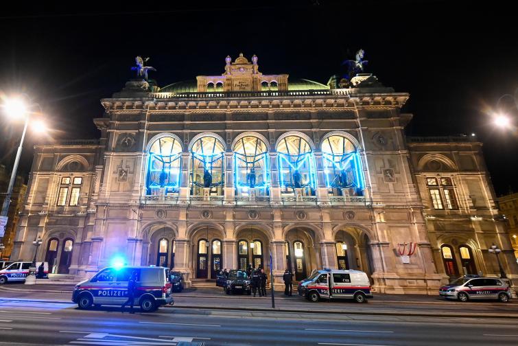 Австрия терор