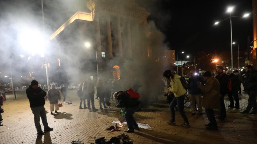 Поредна вечер на протест, какво се случва