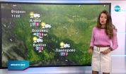 Прогноза за времето (09.11.2020 - централна емисия)