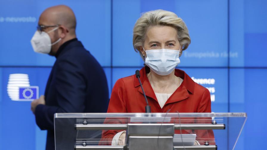 <p>ЕС ще търси &quot;нова трансатлантическа програма&quot; с Байдън</p>