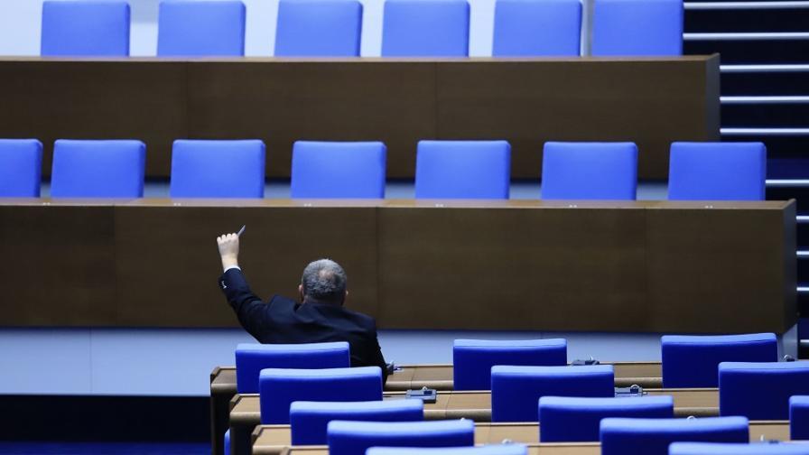 <p>Край на заседанието, няма кворум&nbsp;</p>