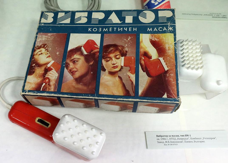 <p>Изложбата обогатява познанията на днешните публики (особено на по-младите) за ежедневния живот в България през втората половина на ХХ век &ndash; до периода на промените, започнали след 10.11.1989 г.</p>