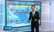 Прогноза за времето (14.11.2020 - централна емисия)