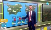 Прогноза за времето (16.11.2020 - сутрешна)