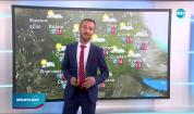Прогноза за времето (16.11.2020 - обедна емисия)