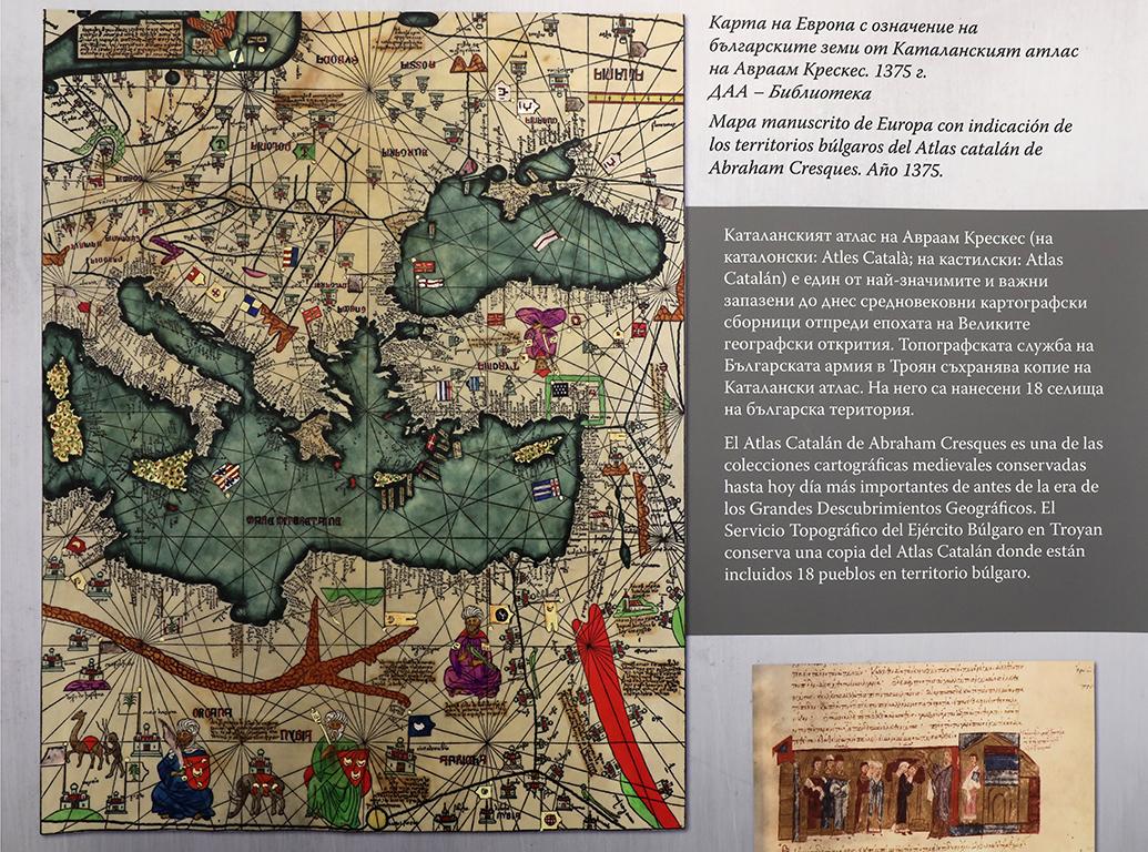 <p>Изложба за &bdquo;110 години дипломатически отношения между България и Испания&rdquo;</p>