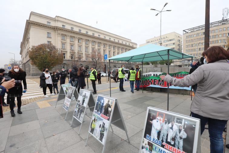 протест мвр