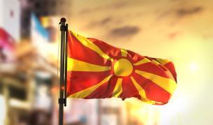 <p>Уволниха шеф на македонска агенция, нарече Захариева &quot;Фригидна кучка&quot;</p>