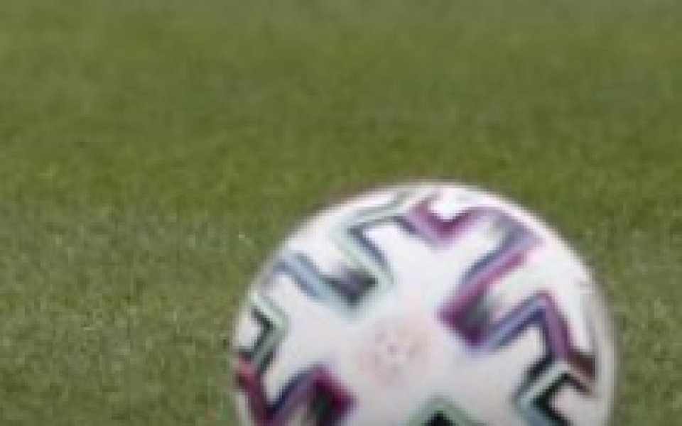 Славия отстрани Левски и е на финал за Купата на БФС