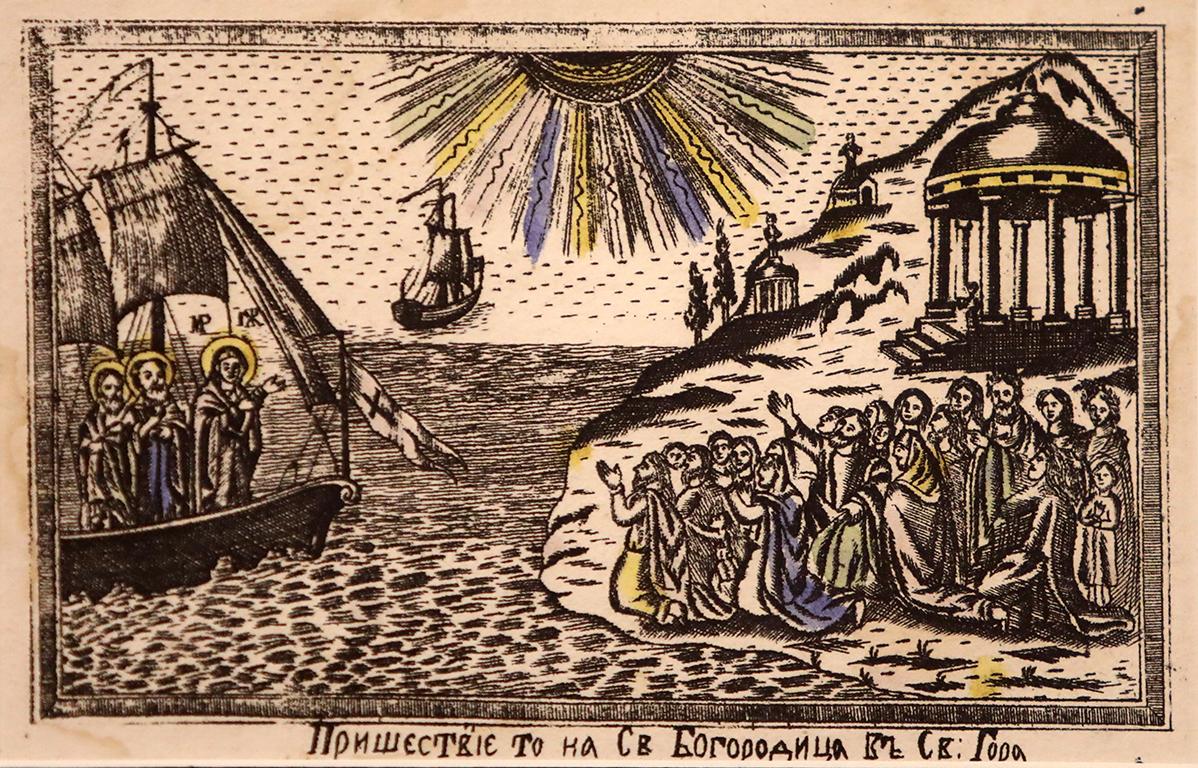 <p>Неизвестен автор, Пришествието на Св. Богородица в Света гора XIX в. гравюра на мед, ръчно колорирана</p>  <p>&nbsp;</p>