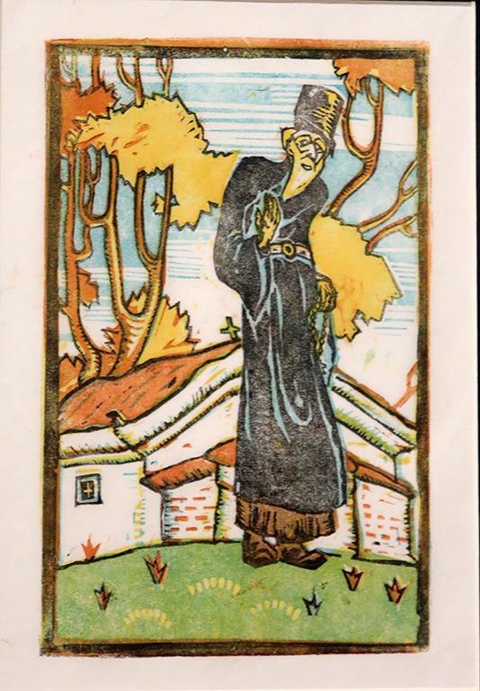 <p>Васил Захариев (1895-1971) Болният монах, 1925 г. многоцветна гравюра на дърво</p>