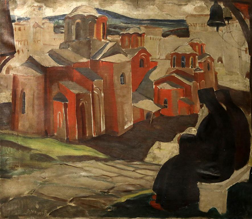 <p>Дечко Узунов (1899-1986), Светогорска обител (Пред вечерня), 1929 г. маслени бои, платно</p>