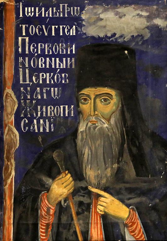 <p>Николай Ростовцев (1898-1988), Копие на ктиторския портрет на ктитор Йоил, манастира Зограф, 1937 г., маслени бои, платно</p>