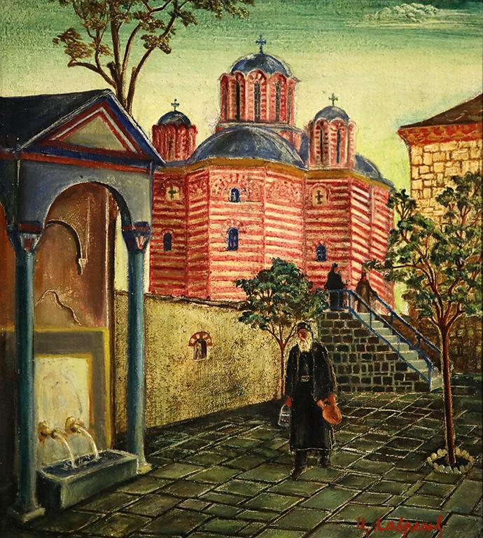 <p>Цанко Лавренов (1896-1978), Чешмата в двора на манастира Ватопед в Света гора, 1942 г., маслени бои, платно, шперплат</p>