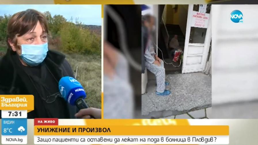 <p>Проверка на прокуратурата след трагедията в&nbsp;Пловдив&nbsp;</p>