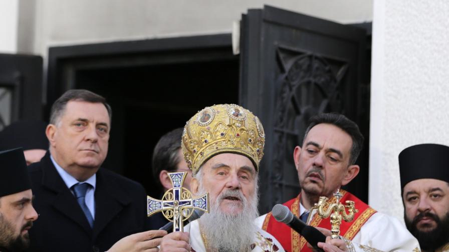 Сръбският патриарх Ириней почина от Covid-19