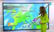Прогноза за времето (20.11.2020 - обедна емисия)