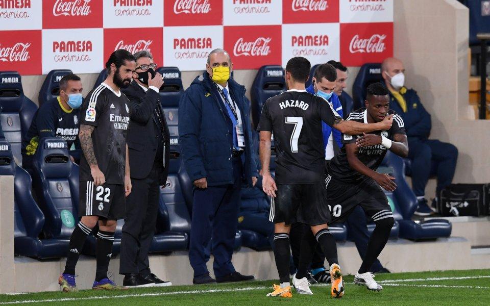 Капитанът на Реал Мадрид - Серхио Рамос, остана извън състава