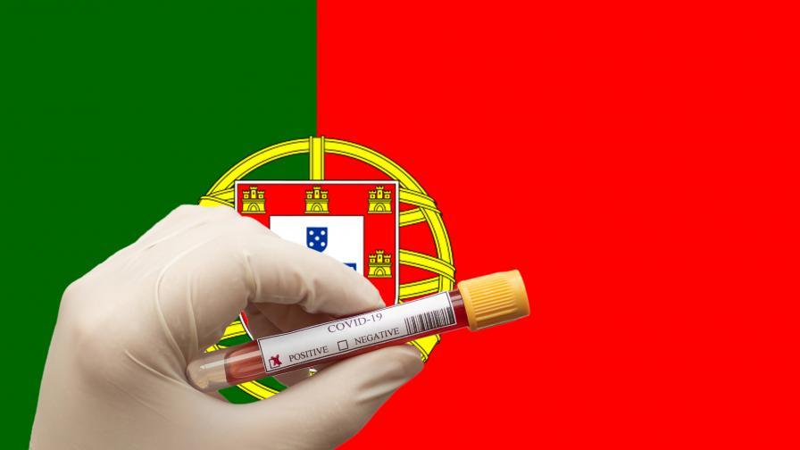 Португалия с нови, по-строги мерки за празниците