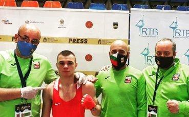 Ясен Радев на победа от медал на Европейското