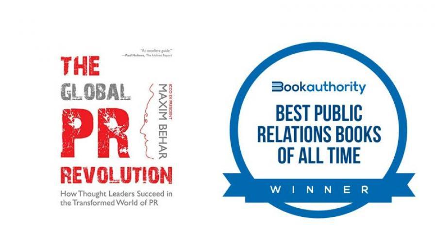 Книга на Максим Бехар влезе в топ 10 на най-добрите PR книги в света за всички времена
