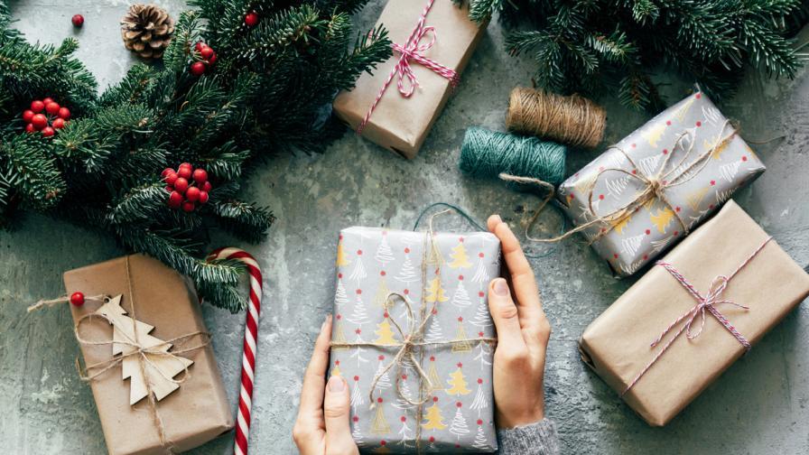 Перфектният подарък – съществува ли и кой е той?