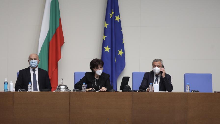Парламентът обсъжда Бюджет 2021
