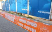 Инцидент на строеж в София, един загинал, тежко пострадали