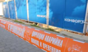 <p>Инцидент на строеж в София, един загинал, тежко пострадали</p>