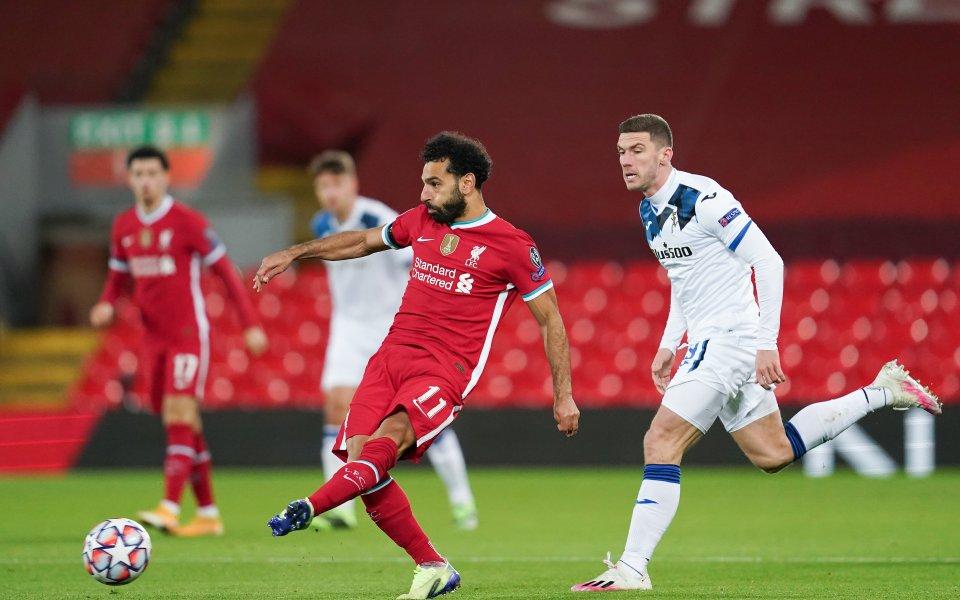Отборите на Ливърпул и Аталанта играят при резултат 0:0 в
