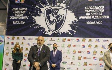 Министър Кралев откри Европейското първенство по бокс за юноши и девойки