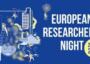 Стартира Европейската нощ на учените 2020