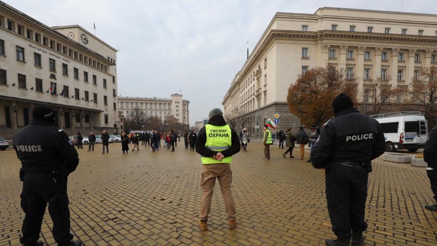 Протест и контрапротест на метри един от...