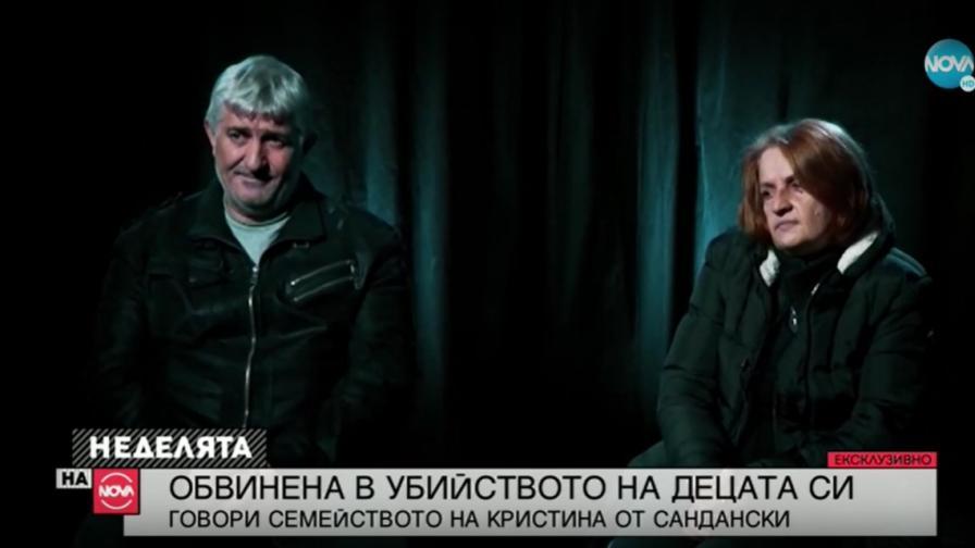<p>Родителите на&nbsp;Кристина, обвинена в убийството на децата си: Тя непрекъснато плачеше</p>
