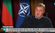 Каракачанов: В тежки моменти има два вида политици