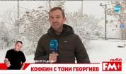 Прогноза за времето (30.11.2020 - обедна емисия)