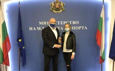 Министър Кралев се срещна с фигуристката Александра Фейгин