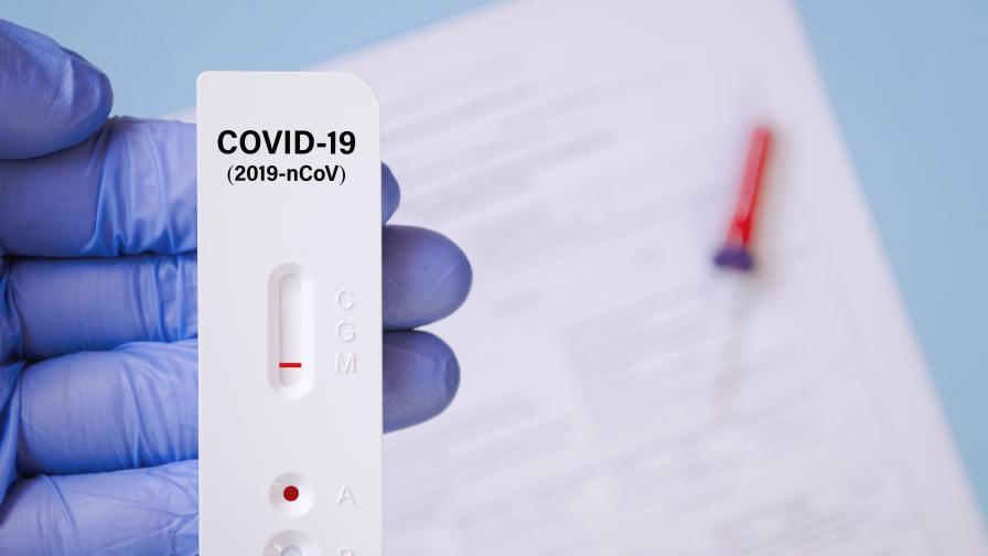 <p>Антигенните тестове се приравняват с PCR-тестовете</p>