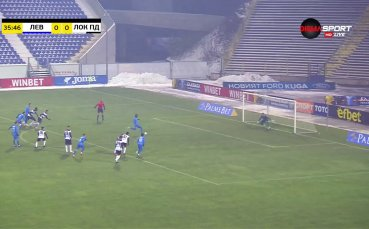 Левски откри на Локомотив Пловдив след дузпа