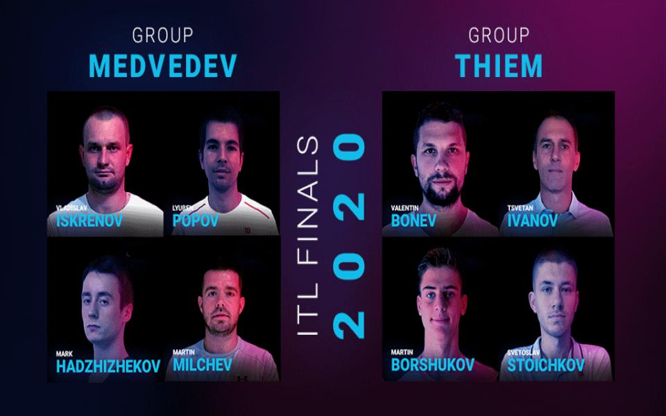 Ясни са групите за финалния Мастърс на Интерактив тенис