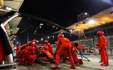 Ферари: Гран при на Сахир е ново предизвикателство