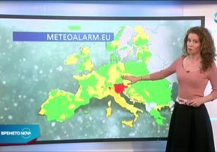 Прогноза за времето (04.12.2020 - централна емисия)