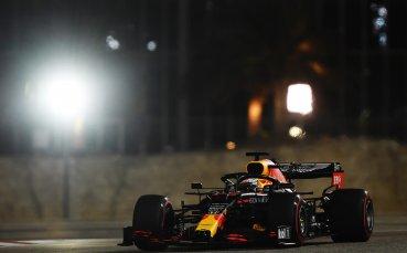 Верстапен преди Гран при на Сахир: Нещо ни липсва