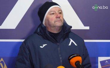 Стоянович: Невероятно наивно е да допуснем такъв гол